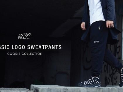 SneakaVilla Classic Logo Sweatpants