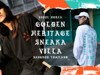 "SneakaVilla x Golden Heritage ""Fashion is my religion"" Capsule Collection"