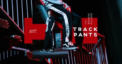 Track pants - FB@2