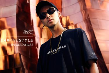 MG Sneakthestyle - 1