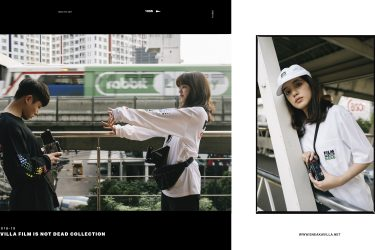 SV-FILM IS NOT_LOOKBOOK -01_COVER